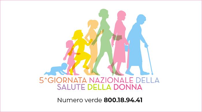 Logo Giornata nazionale della donna