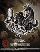 Immagine rappresentante l'anteprima del file pdf Storia di Pidocchio