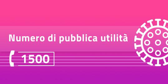 Numero di pubblica utilità 1500